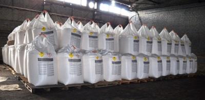 Пестициды и химикаты доставляются в таре из полимеров