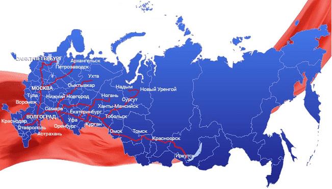 Доставка грузов в Иркутск